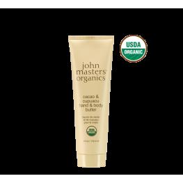 John Masters Organics Cacao & Cupuacu Hand & Body Butter