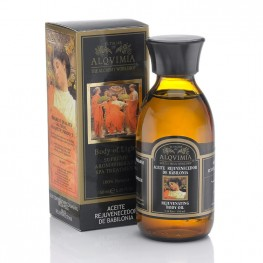 Alqvimia Rejuvenating Body Oil 150ml