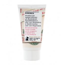 Korres Almond Oil And Calendula Hand Cream 75ml