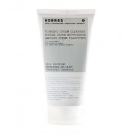Korres white tea facial fluid gel cleanser destroy this