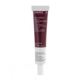 Korres Wild Rose Hydrating and Brightening Eye Cream Spf15 15ml