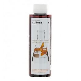 Korres Sunflower and Mountain Tea Shampoo for Coloured Hair 250ml